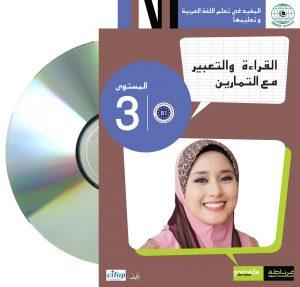 dvd-b1