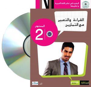 dvd-a2